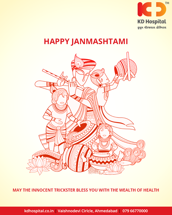 May the innocent trickster bless you with the wealth of health  #LordKrishna #Janmashtami #HappyJanmashtami #Janmashtami2018 #KDHospital #Ahmedabad #Healthcare #HealthyLifestyle #GoodHealth