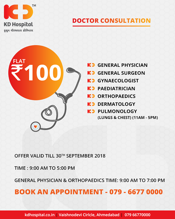 Special offer!   Book an Appointment Now - 079 - 6677 0000  #SpecialOffer #KDHospital #Ahmedabad #Healthcare #HealthyLifestyle #GoodHealth
