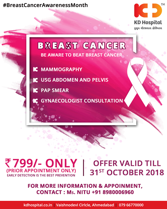 Beat #BreastCancer with early detection!   Celebrating #October as the #BreastCancerAwareness month!   #BreastCancerAwarenessMonth #KDHospital #Ahmedabad #Healthcare #HealthyLifestyle #GoodHealth