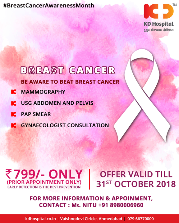 Beat #breastcancer, let's celebrate #October as the #BreastCancerAwareness month!      #BreastCancerAwarenessMonth #KDHospital #Ahmedabad #Healthcare #HealthyLifestyle #GoodHealth