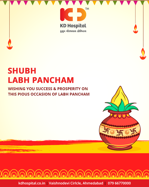 Wishing you success & prosperity on this pious occasion of Labh Pancham.  #HappyLabhPancham #ShubhLabhPancham #LabhPancham #Celebration #FestiveSeason #IndianFestivals #KDHospital #Ahmedabad #Healthcare #HealthyLifestyle #GoodHealth