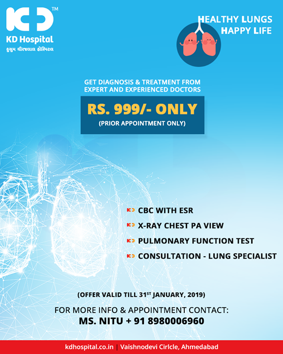 Let your lungs be in the best of their functionalities! Get them checked!   #KDHospital #GoodHealth #Ahmedabad #Gujarat #India