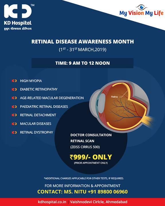 Our special package for Retinal disease awareness month!  #RetinalDisease #RetinalDiseaseAwarenessMonth #KDHospital #GoodHealth #Ahmedabad #Gujarat #India