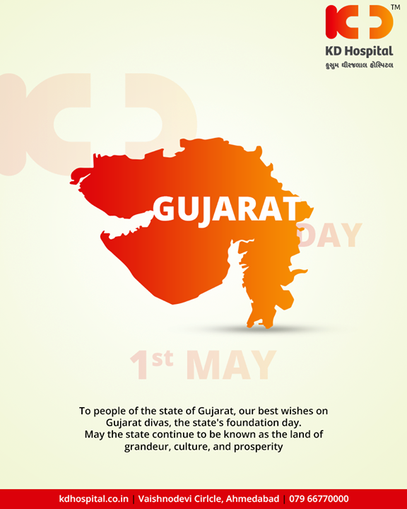 To people of the state of Gujarat, our best wishes on Gujarat divas, the state's foundation day. May the state continue to be known as the land of grandeur, culture, and prosperity     #GujaratDay #GujaratFoundationDay #KDHospital #GoodHealth #Ahmedabad #Gujarat #India