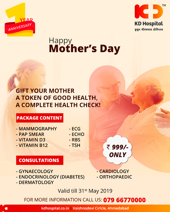 Gift your mother a token of good health, a complete health check!  #MothersDaySpecial #KDHospital #GoodHealth #Ahmedabad #Gujarat #India #Appreciation