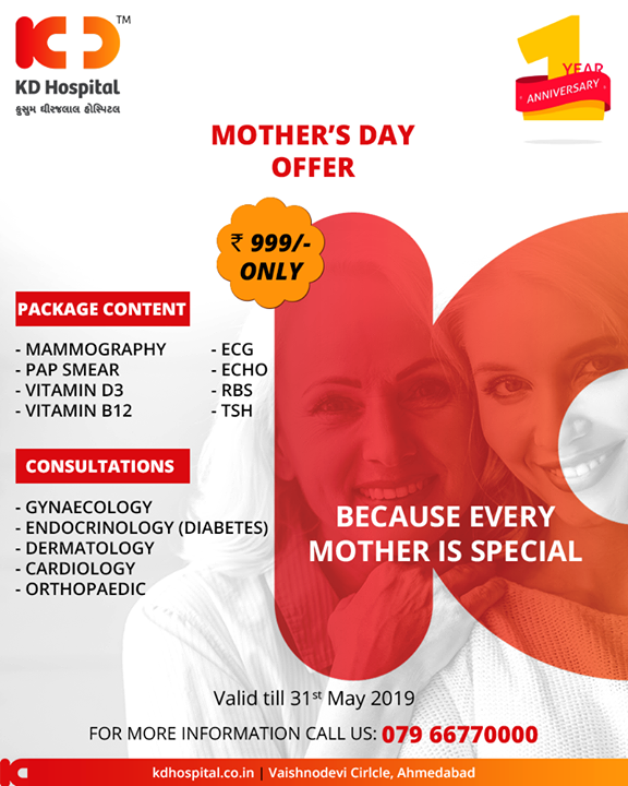 Let your mom's health be at the top priority, gift her a complimentary consultation!   #SpecialOffer #KDHospital #GoodHealth #StayHealthy #Ahmedabad #Gujarat #India