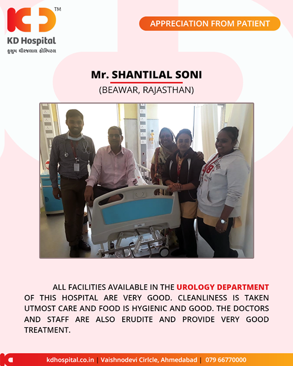 We're extremely happy about your constructive feedback. We strive hard to maintain cleanliness & hygiene in our premises & love when such small details are been appreciated!   #KDHospital #GoodHealth #Ahmedabad #Gujarat #India #Appreciation
