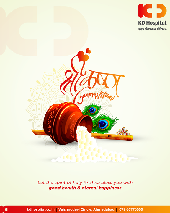Let the spirit of holy Krishna bless you with good health & eternal happiness  #LordKrishna #Janmashtami #HappyJanmashtami #Janmashtami2019 #KDHospital #GoodHealth #Ahmedabad #Gujarat #India