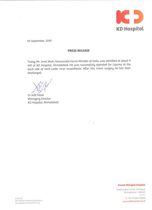 The official statement on honorable Shri Amit Shah's surgery at KD Hospital!  #KDHospital #GoodHealth #Ahmedabad #Gujarat #India