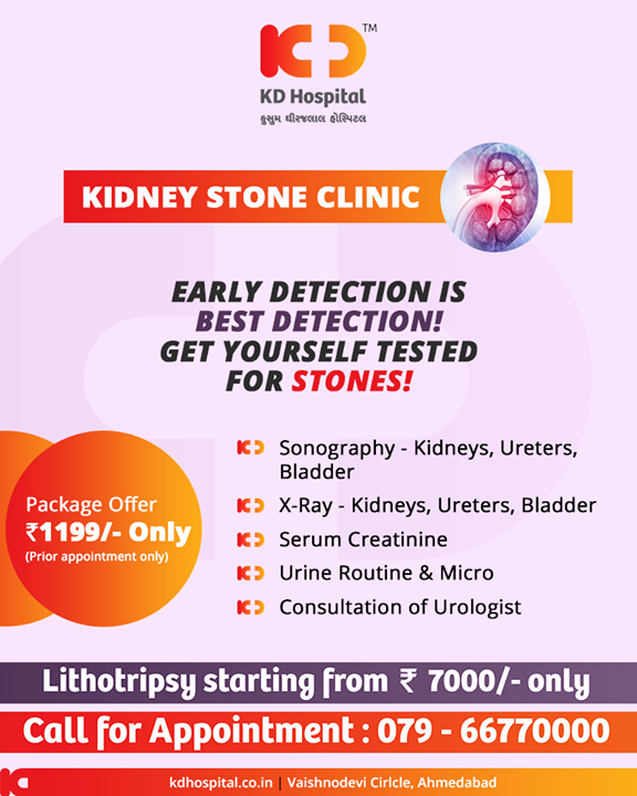 Early detection is the best detection! Get yourself tested for stones!  #KidneyStoneClinic #KDHospital #GoodHealth #Ahmedabad #Gujarat #India