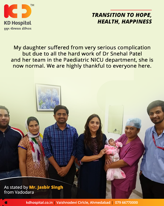 It's motivating to hear back from our patients about their positive experiences at KD Hospital  #KDHospital #GoodHealth #Ahmedabad #Gujarat #India #Appreciation