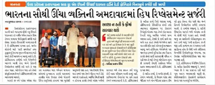India's Tallest Man Stands Tall Again at KD Hospital. Its an honor for everyone at KD Hospital to successfully operate Mr. Dharmendra Pratap Singh (India's tallest man), height 8 feet 1 inch for his Bilateral hip replacement.   We're grateful to all our media friends for spreading awareness that the treatments in such cases are possible and intervention should be sought after.  #KDHospital #GoodHealth #Ahmedabad #Gujarat #India