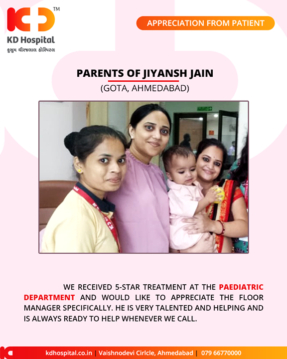 It's always assuring to hear positive feedback from the patient's family! Thank you for keeping your trust in us!  #KDHospital #GoodHealth #Ahmedabad #Gujarat #India #Appreciation