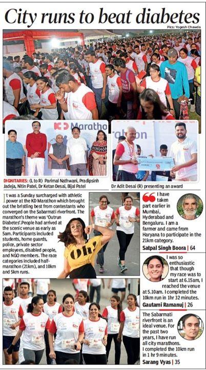 :::MEDIA MENTIONS:::  #KDHospital #GoodHealth #Ahmedabad #Gujarat #India