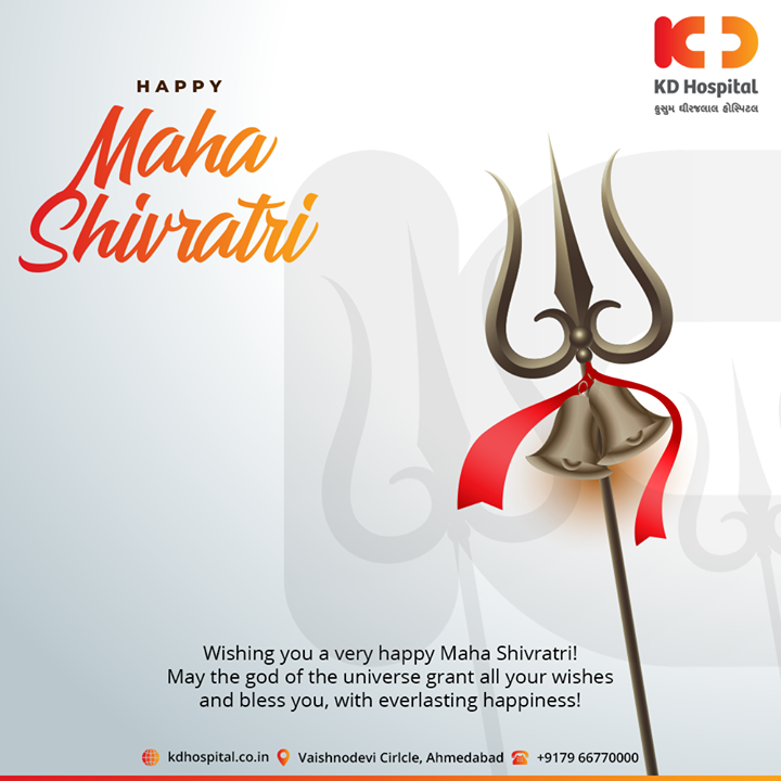 Wishing you a very happy Maha Shivratri! May the god of the universe grant all your wishes andbless you, with everlasting happiness!  #Shivratri #Shivratri2020 #LordShiva #Shiva #MahaShivratri2020 #HarHarMahadev #महाशिवरात्रि #KDHospital #GoodHealth #Health #Wellness #Fitness #Healthy #HealthisWealth #Wealth #HealthyLiving #Joy #PatientsCare #Ahmedabad #Gujarat #India