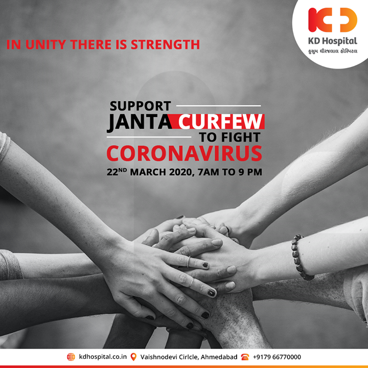 Support Janta Curfew to fight coronavirus.  #IndiaFightsCorona #JantaCurfew #JantaCurfew2020 #Coronavirus #KDHospital #goodhealth #health #wellness #fitness #healthiswealth #healthyliving #patientscare #Ahmedabad #Gujarat #India