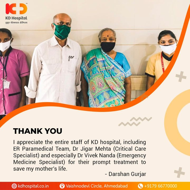 Darshan Gurjar, son of our patient Dayaben, appreciates services provided by K D Hospital: