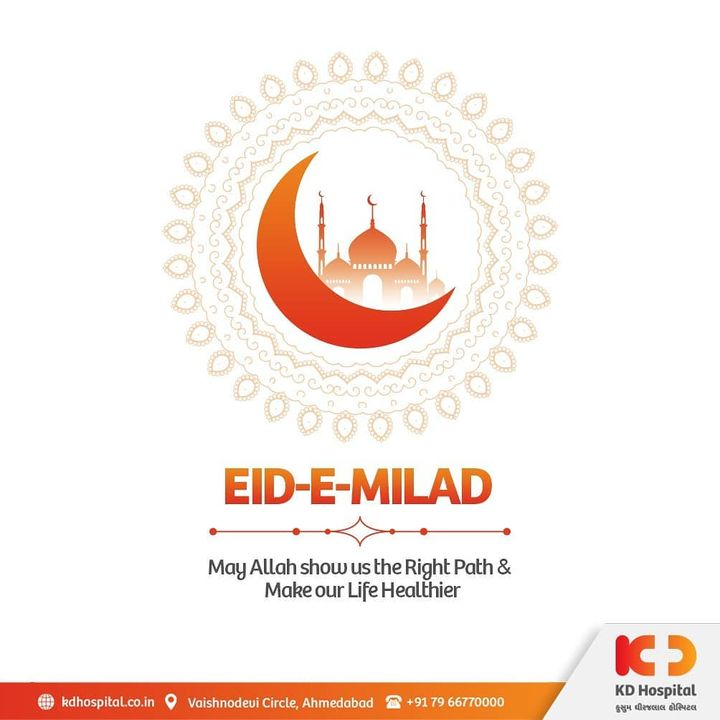 KD Hospital wishes Happy Milad-Un-Nabi to all celebrating the month of Ramadan. May nobility of Allah usher health and happiness to all of us.   #KDHospital #MiladUnNabi #EideMilad #Ramadan #EidMubarak #EidMubaraq #Eid2020 #DoctorsOfInstagram #Diagnosis #Therapeutics #goodhealth #pandemic #socialmedia #socialmediamarketing #digitalmarketing #wellness #wellnessthatworks #Ahmedabad #Gujarat #India