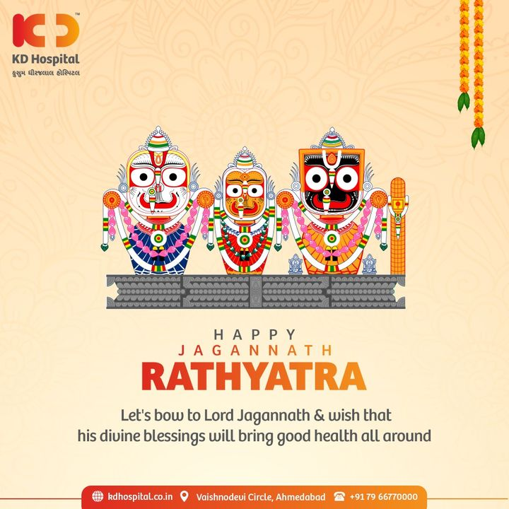 On this auspicious day, let's bow to Lord Jagannath & wish that his divine blessings will bring good health all around.   #KDHospital #rathyatra #jagannath #jaijagannath #lordjagannath #rathyatra2021 #chariot #indianfestivals #jagannathrathyatra #Diagnosis #Therapeutics #Awareness #wellness #goodhealth #wellnessthatworks #Nusring #NABHHospital #QualityCare #hospital #explore #healthcare #physicians #surgeon #Ahmedabad #Gujarat #India