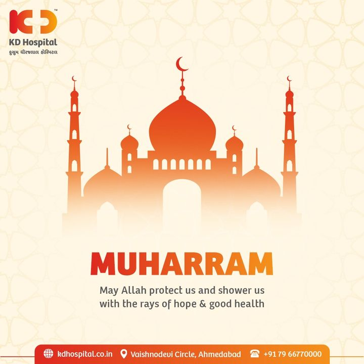 The month of Muharram is considered to be the second holiest month in the Islamic calendar and marks the start of the Islamic New Year.   #KDHospital #Muharram #IslamicNewYear #celebration #newyear #ahmedabad_instagram #ahmedabadculture #ahmedabaddairies #happynewyear #Doctors #Diagnosis #Therapeutics #goodhealth #soical #socialmediamarketing #digitalmarketing #wellness #wellnessthatworks #Ahmedabad #Gujarat #indianwear