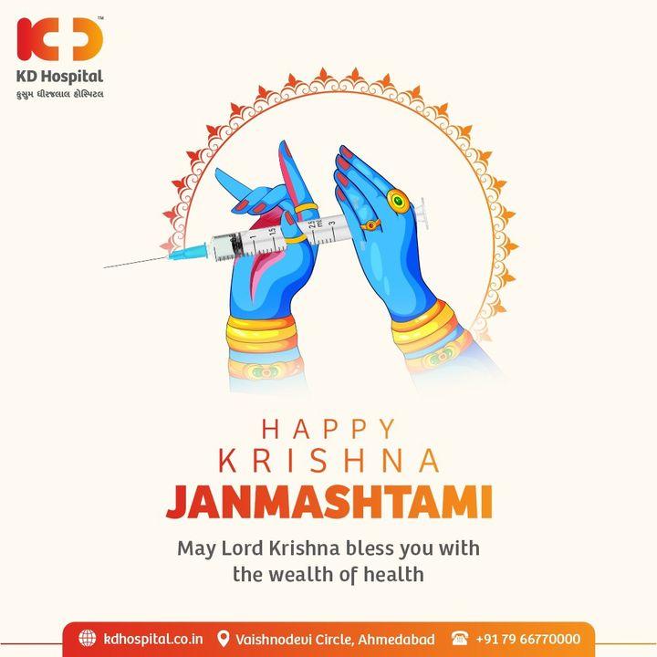 Celebrate the birth of the god of protection & compassion as you invite good health into your life.  #KDHospital #HappyJanmashtami2021 #JanmashtamiCelebrations #DahiHandi #HappyJanmashatami #Janmashtami2021 #LordKrishna #Krishna #ShriKrishna #KrishnaJanmashtami #Doctors #Diagnosis #Therapeutics #goodhealth #soical #socialmediamarketing #digitalmarketing #wellness #wellnessthatworks #Ahmedabad #Gujarat