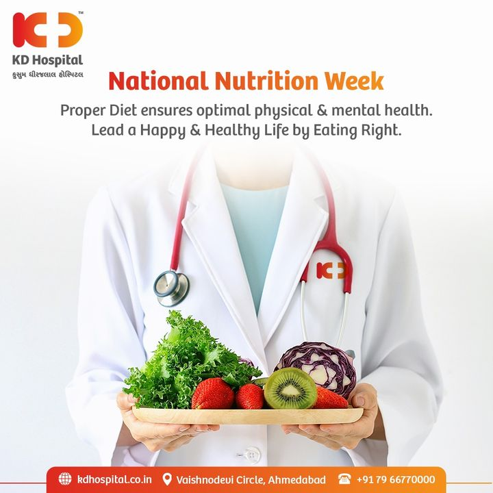 National Nutrition Week is observed to raise awareness about good nutrition and health. The importance of nutritional and adaptive eating habits can make a huge change in your life.  #NationalNutritionWeek #Nutrition #GoodFood #Doctors #Diagnosis #Therapeutics #goodhealth #healthylifestyle #nationalnutritionmonth #nutritionist #dietician #dietitian #dietitiansofinstagram #nutritionweek  #cherishwellbeing #diet #eathealthy #entrepreneurlife #foodismedicine #fussyfive #goldcoastdietitian #health #healthyfood #healthyliving #anaemia #anytimefitnessindia #wellness #wellnessthatworks #Ahmedabad #Gujarat