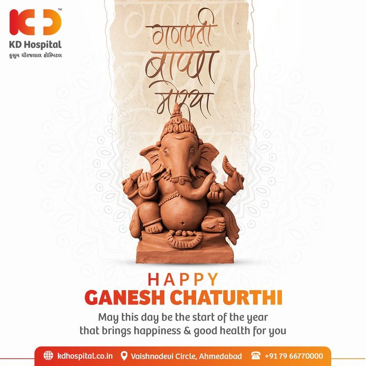 May Lord Ganesha's blessings always shine upon you & keeps you happy and healthy. With his blessings, we become able to overcome every obstacle in life, making way for a prosperous future.  #KDHospital #GaneshChaturthi #HappyGaneshChaturthi #Ganesh #Ganpati  #ganpatibappamorya #ganesha #GaneshChaturthi2021 #ganeshotsav  #Doctors  #wellness #wellnessthatworks #god #ganpatifestival #festival #mangalmurtimorya #bappamajha #maharashtra #morya #bappamorya #ganpatibappa #ganeshutsav #india #mumbai #bappa #Ahmedabad #Gujarat