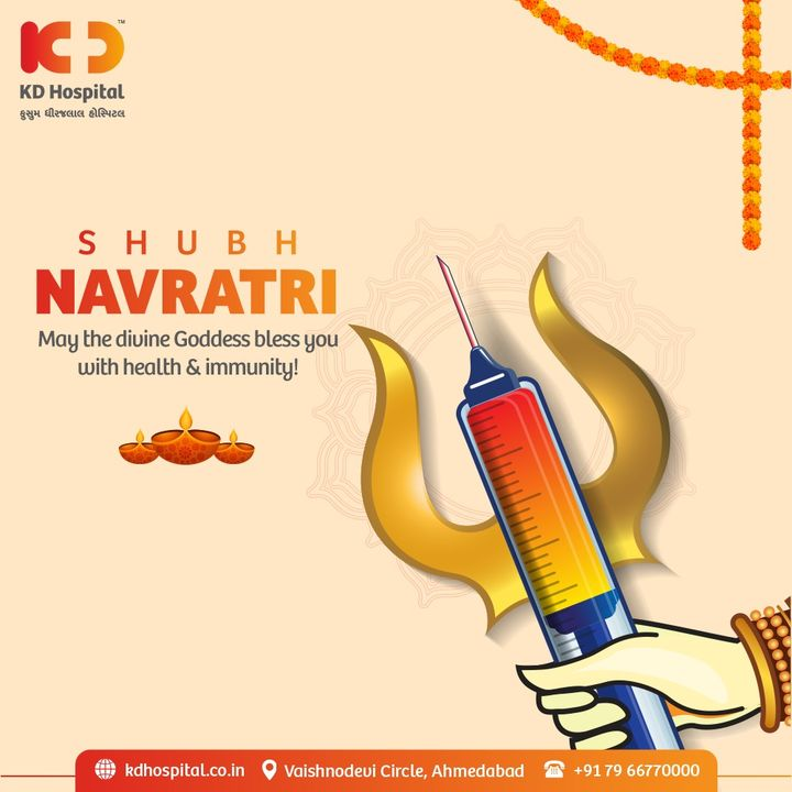 On this Joyous occasion of Navratri may you and your family be showered with Good health, happiness and prosperity!  #KDHospital #Navratri #garba #durgapuja  #indian #fashion #navratrispecial #dandiya #celebration   #devi #indianfestival #Navratri2021 #HappyNavratri #HappyNavratri2021 #gujarati #gujju  #dance #durga #garbalover #navratricollection #garbanight #jaimatadi #Festival #goodhealth #social #socialmediamarketing #digitalmarketing #wellness  #Ahmedabad #Gujarat