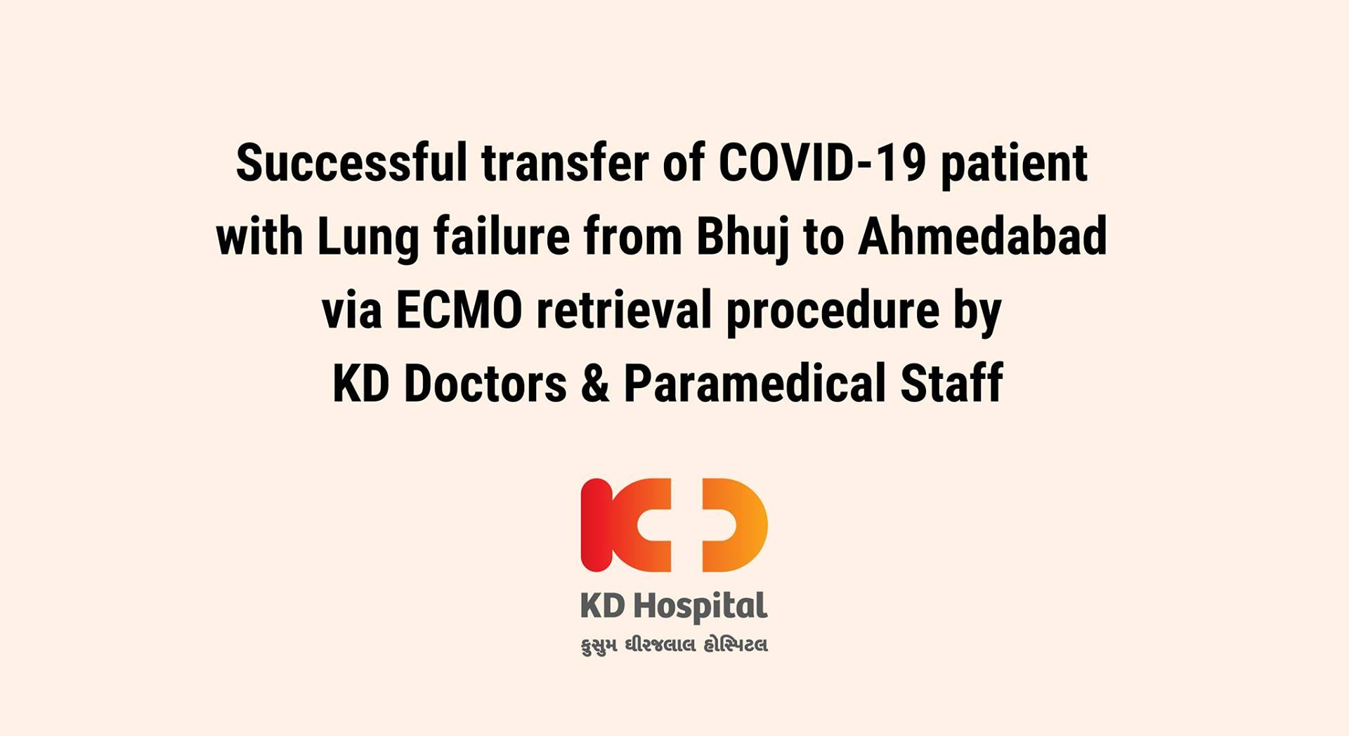 Here's yet another exceptional case of medical intervention undertaken by our team of doctors and paramedical staff.  Our team reached in time, 300 km away in Bhuj to rescue a 28-year-old patient suffering from Lungs failure due to a Covid-19 infection. It was a relief for everyone after successfully providing him with ECMO retrieval support and he was brought to KD Hospital, Ahmedabad.  We are proud of our Doctors & our Staff and promise to always spread Hope, Health & Happiness.  #KDHospital #Care #ECMO #PatientCare #PatientFirst #Compassion #Safety #PatientSafety #SafetyComesFirst #SafetyFirst #SafetyMeasures #Diagnosis #Therapeutics #Awareness #wellness #goodhealth #Nursing #NABHHospital #QualityCare #hospitals #doctors #healthcare #medical #health #physicians #surgery #surgeon #Ahmedabad #Gujarat #India