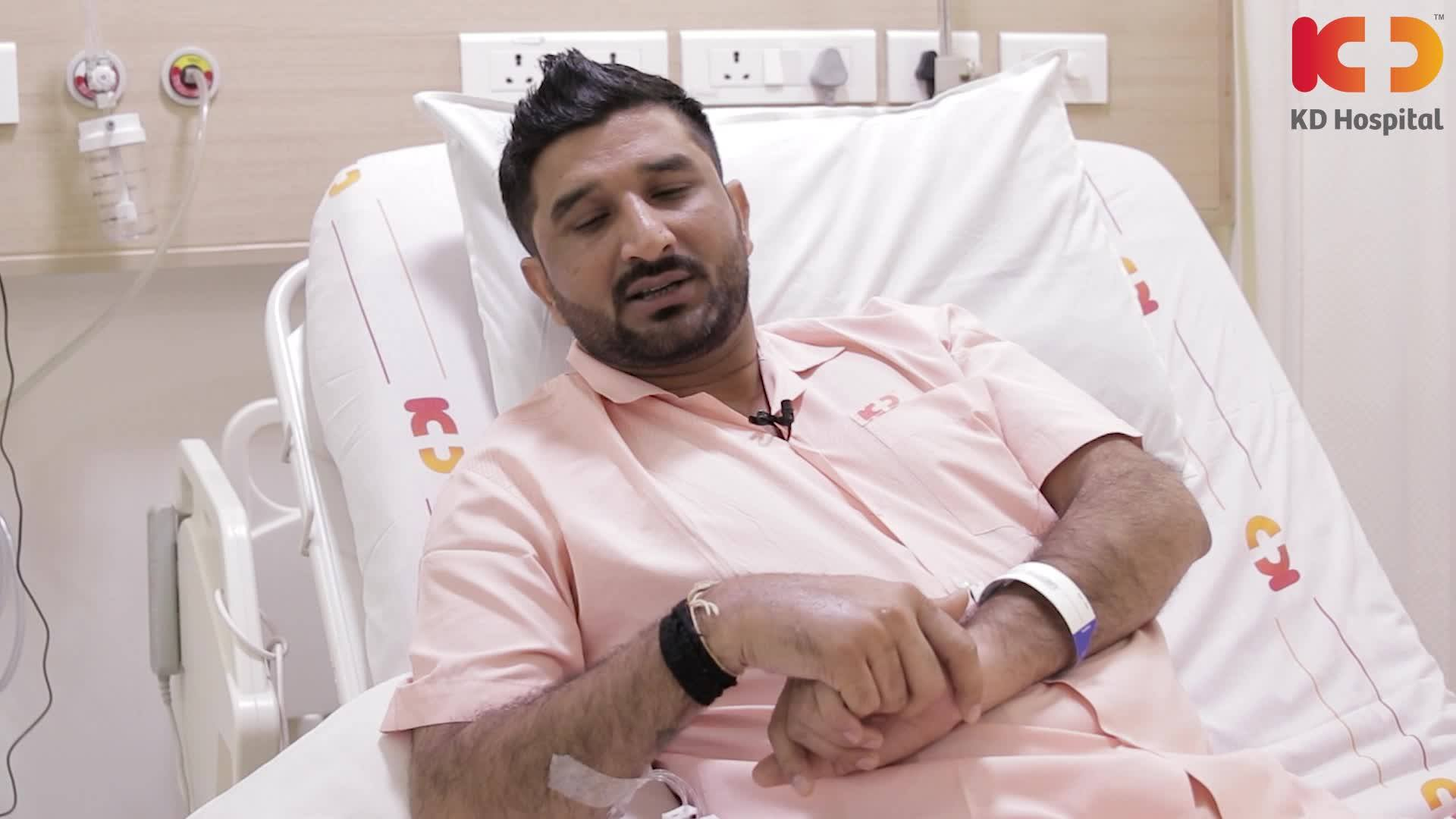 Let's hear Gaman Santhal again  KD Hospital feels overwhelmed by finding a place in the Heart of  Gaman Santhal who is extremely talented and popular as a Gujarati Singer and Lyricist  Let's watch Gaman Santhal's journey as a Patient in KD Hospital...  #KDHospital #Compassion #Doctors  #Diagnosis #Therapeutics #goodhealth #patienttestimonial #patient #testimonial #testimony #soical #socialmediamarketing #digitalmarketing #wellness #wellnessthatworks #Ahmedabad #Gujarat #India