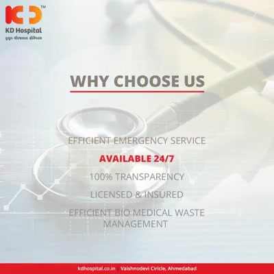 At KD Hospital we vouch to take your healthcare seriously.  #KDHospital #GoodHealth #Ahmedabad #Gujarat #India